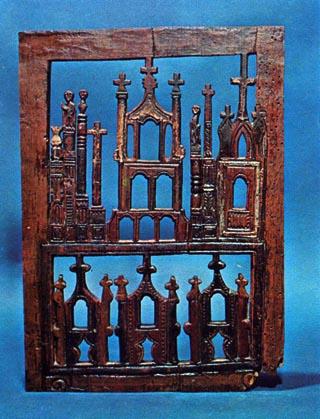 Áttört támlájú pad részlete, Karancsság, 19.sz.vége Palóc Múzeum  Bgyarmat